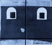 Viszonyok, 1972, kollázs, tempera, v, fa, 60x75 cm