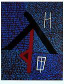 Kislányomnak (Ballada S-ről), 1986, 65x50 cm