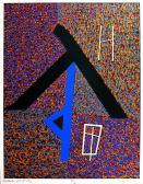 Ballada S-ről, 1986, 65x50 cm