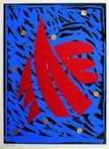 Csillagok között, 1991, 72x52 cm (G