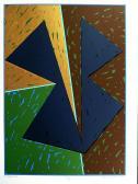 A látogató, 1993, 70x50 cm